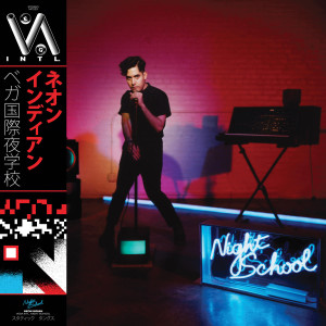 cover_night_school